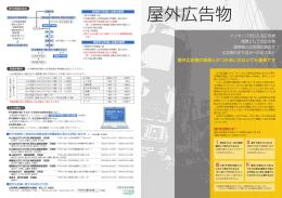Ⅰ Ⅱ Ⅲ Ⅳ - 山形県ホームページ