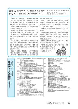 17~18ページ