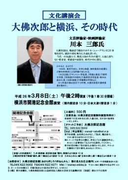 川本 三郎氏 - 朝日新聞デジタル