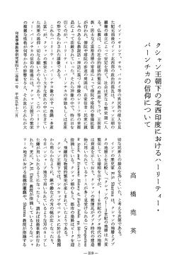 本文PDF - J
