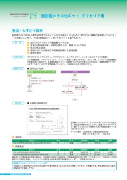 eFluor™ Organic Dyes - 抗体・試薬・ELISAのeBioscience