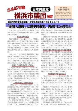 2012年11月07日(PDF版)