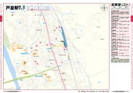 戸倉駅周 辺 マップ
