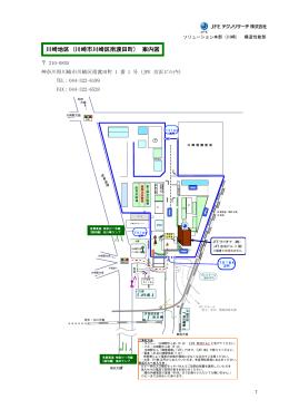 川崎地区 (川崎市川崎区南渡田町) 案内図