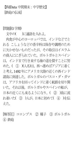 [問題](3 学期)