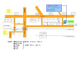 JR 新宿駅