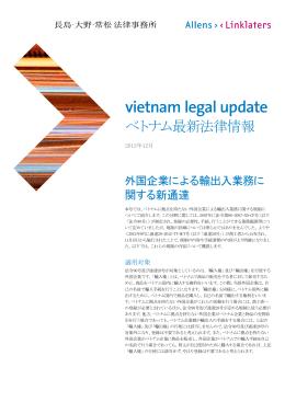 vietnam legal update - Vietnam Laws Home Page