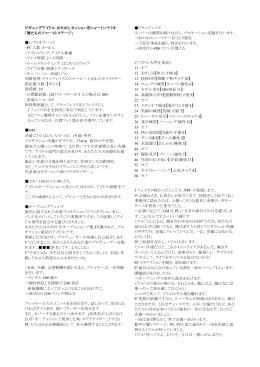 ビギニングアイドル おためしセッション用ショートシナリオ - game