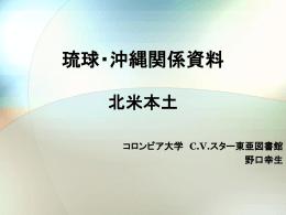 NOGUCHI Sachie