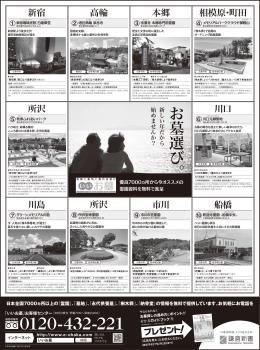 「日経新聞」掲載紙面はこちら