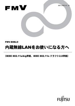 1 - 富士通