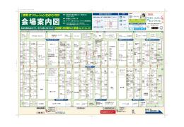 会場案内図 - 教育ITソリューションEXPO