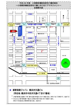 ・ ・ 損保ジャパン 会場案内図