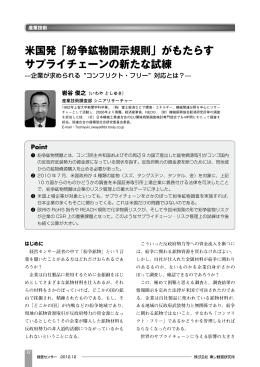 詳細(PDF:1796KB)