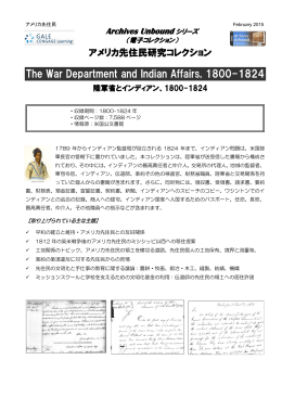 The War Department and Indian Affairs, 1800-1824