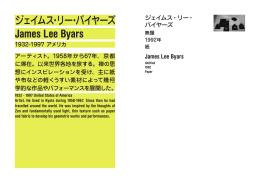 ジェイムス・リー・バイヤーズ James Lee Byars 1932