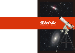 Web版総合カタログ 201503