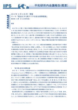 報告書(PDF)