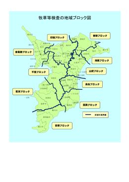 ブロック地図(PDF:100KB)
