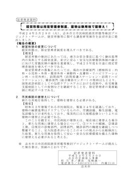 379KB pdfファイル
