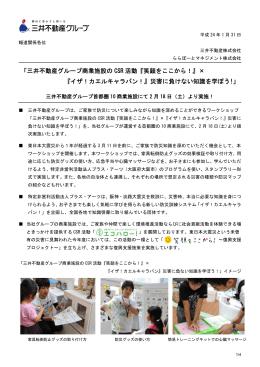 印刷用PDF(388KB)