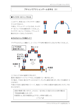 テキスト(PDF)