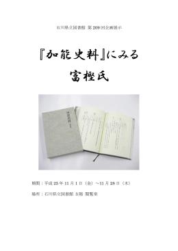 PDF版:540KB