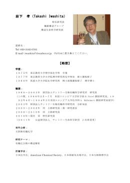 幹部 金融 名簿 庁