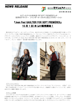 『Jean Paul GAULTIER FOR SEPT PREMIERES』 10