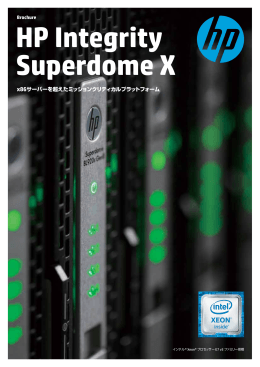 HP Integrity Superdome X