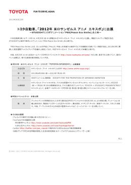 PDFバージョン