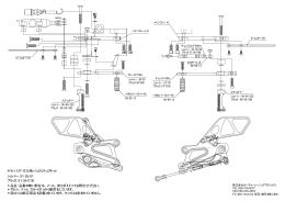 ヤマハ YZF-R25用バックステップキット シルバー: 51-35