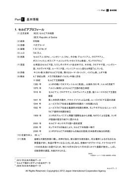 生活情報(PDF/689KB)