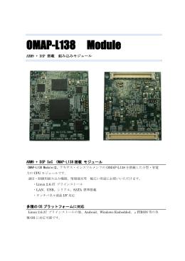 OMAP-L138 Module