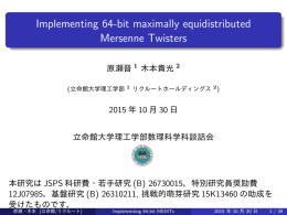 Implementing 64-bit maximally equidistributed Mersenne Twisters