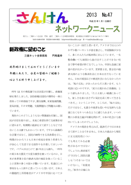 PDF書類(745KB)