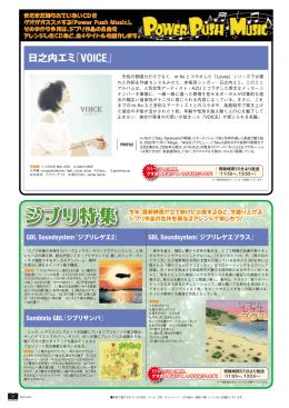 ジブリ特集 - GEO Online/ゲオオンライン