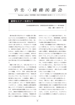 渡辺 慶介