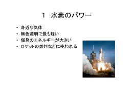 授業の資料を見る(PDF)