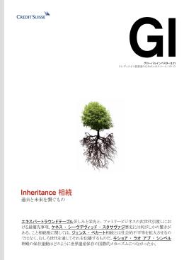 Inheritance 相続 - Credit Suisse