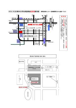 駐車場【もてなし広場】 (入口は北側 ここです) 会場:群馬音楽センター