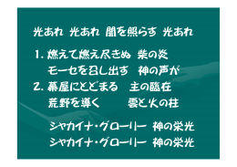 歌詞pdf