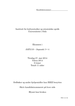 あいさつ~L2 ふくしゅうテスト - Universitetet i Oslo