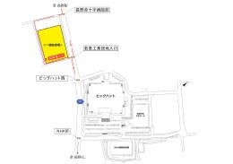 若里工業団地入口 長野赤十字病院前 ビッグハット西 NHK前