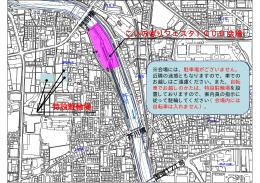 詳細位置図(PDF:662.4KB)