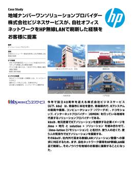PDF(368KB)