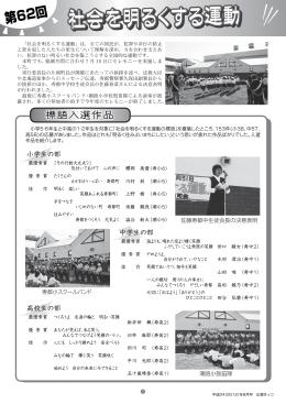 無料株式セミナー マナカブ.com-初心者で ...