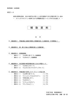 PDF 登録日