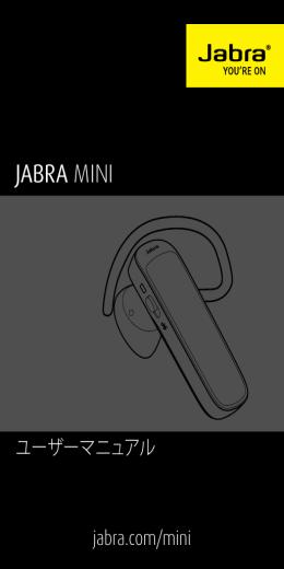JABRA mini