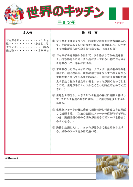 PDF 278KB